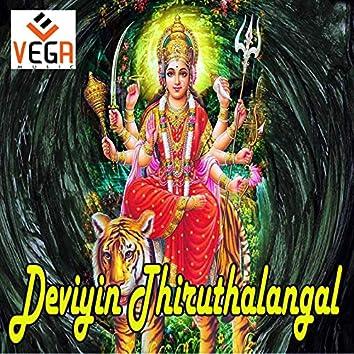 Deviyin Thiruthalangal