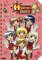 Hidamari Sketch: Hoshimittsu/ [DVD] [Import]