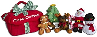 BestPysanky Fabric Set of 6 Baby's First Christmas Ornaments Gift Box 8 Inches Long