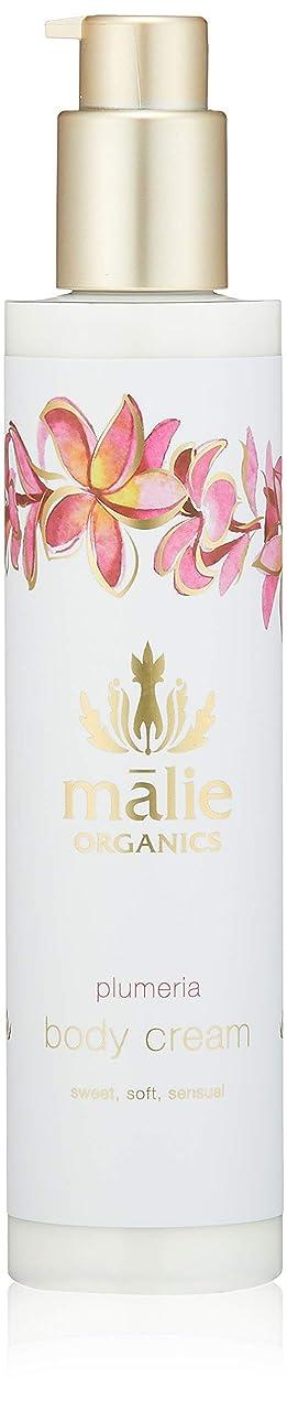 冷蔵庫素敵な論争Malie Organics(マリエオーガニクス) ボディクリーム プルメリア 222ml