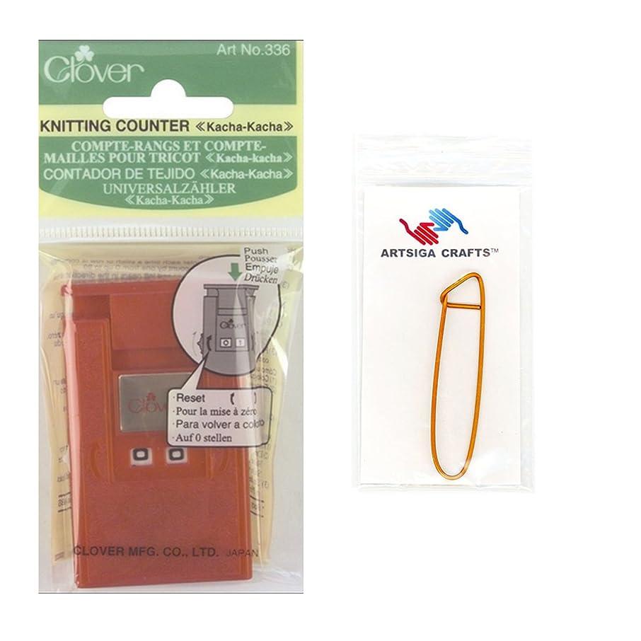 Clover Kacha-Kacha Knit Counter Bundle with 1 Artsiga Crafts Stitch Holder 336