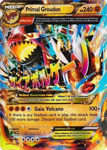 Pokemon - Primal Groudon-EX (86/160) - XY Primal Clash - Holo