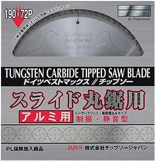 チップソージャパン TJアルミスライド丸鋸用AL-190D