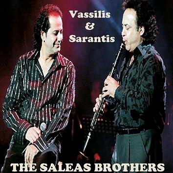 The Saleas Brothers