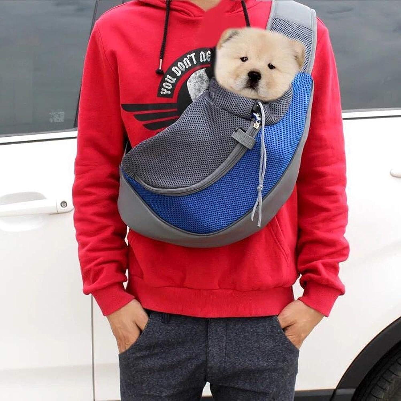LLYU Pet Sling Backpack  Wallet  Adjustable Shoulder Strap  Comfortable  Small Dog  Medium Dog and Cat (color   RED, Size   S)