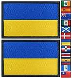 JBCD 2 Stück Ukrainische Flagge Patch Ukraine Flaggen Tactical Patch Pride Flag Patch für Kleidung Hut Patch Team Military Patch