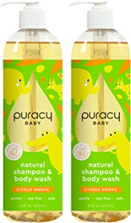 Puracy Natural Shampoo & Body Wash, Plant-Derived Baby Shampoo & Baby Wash, Gentle Soap for Sensitive Skin, Tear-Free, 16 Fl Oz (2-Pack) Packaging May Vary