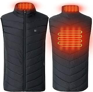 電熱 ベスト 電熱ジャケット 防寒 チョッキ ヒーターベスト 防寒ベスト 2つヒーター 男女兼用 USB 加熱 バッテリー給電 3段温度調整 登山 釣り 水洗いでき 臭くない