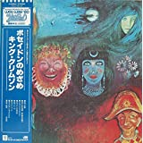"IN THE WAKE OF POSEIDON ポセイドンのめざめ [12"" Analog LP Record]"