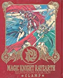 Magic Knight Rayearth Illustrations Collection Tome 1