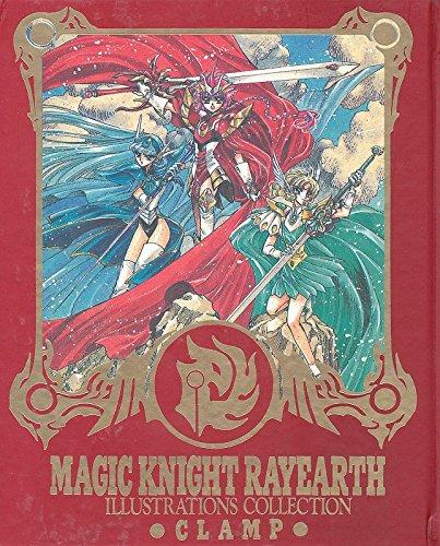 CLAMP 「魔法騎士(マジックナイト)レイアース」原画集の詳細を見る