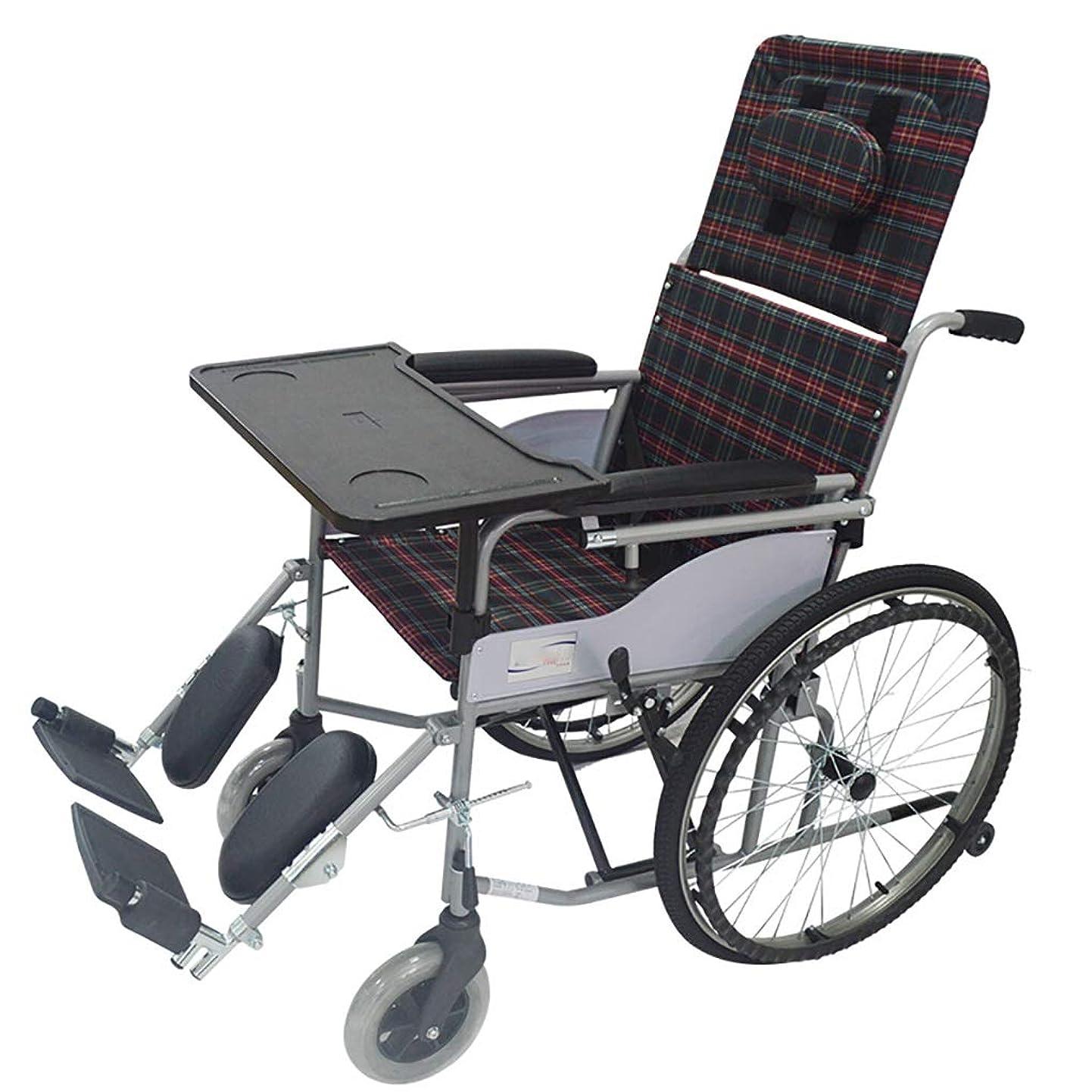 開拓者メガロポリス予備TLMY 車椅子ポータブル旅行チェアフルリクライニングライト折りたたみ車椅子アルミ合金キャリング高齢者用パワートロリーレザー生地 歩行補助器具