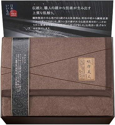 PRAIRIEDOG(プレーリードッグ) 毛布 ブラウン サイズ/140×200cm