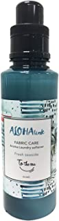ALOHA link FABRIC CARE Aroma Laundry softener Fresh seaside 洗濯用柔軟剤 TOTHESEA