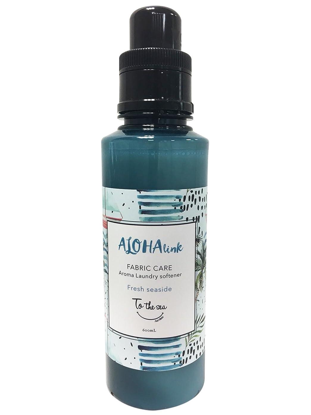 安心盲目約束するALOHA link FABRIC CARE Aroma Laundry softener Fresh seaside 洗濯用柔軟剤 TOTHESEA