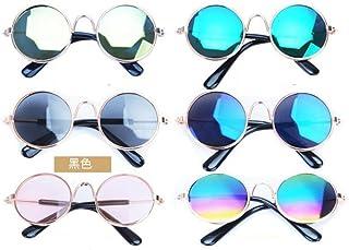 beef0a772f Smirk Sumer Gafas de Sol para Mascotas de Verano, Gatos, Gafas de Sol para