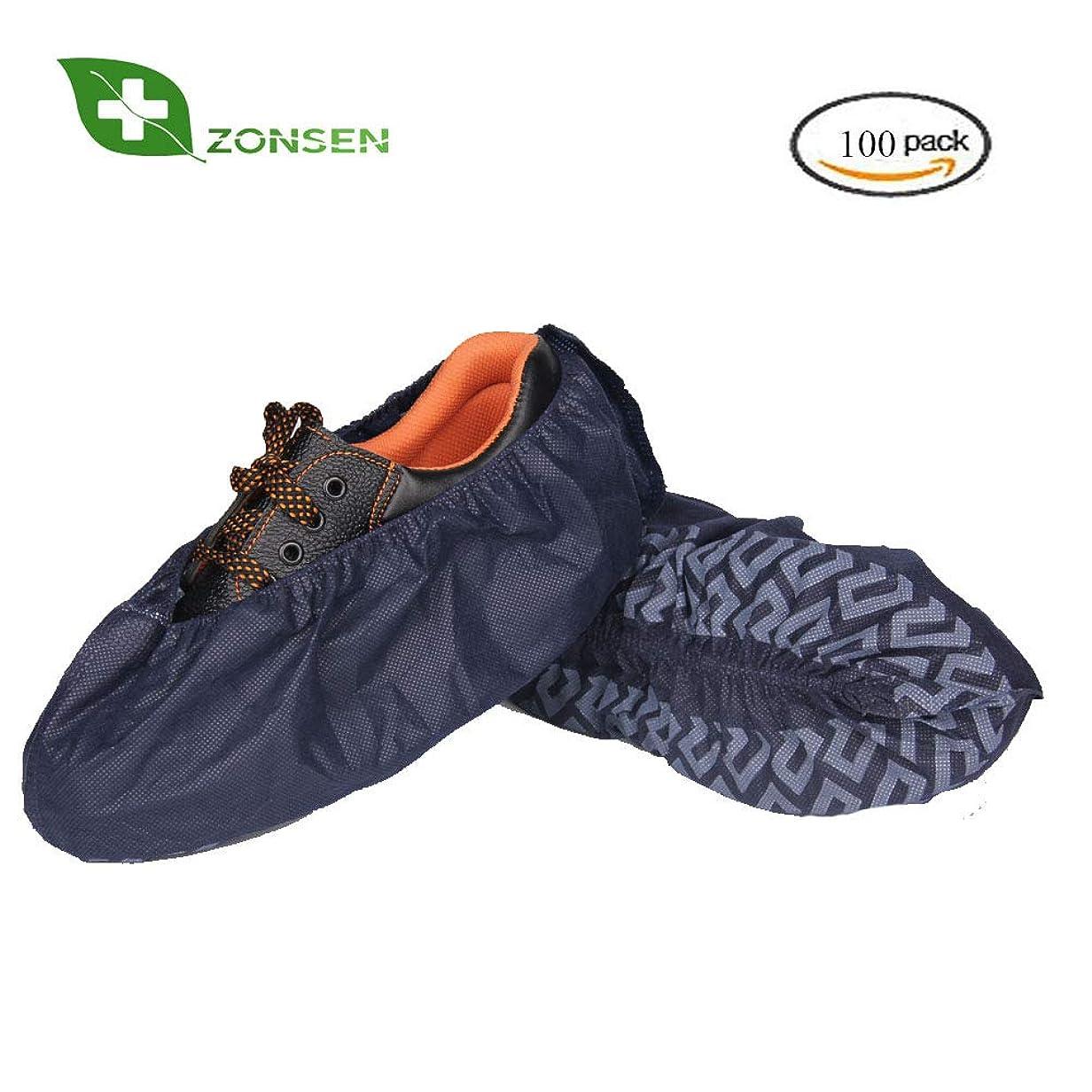 に対処する佐賀地図Zonsen使い捨てブーツ&シューズカバー, シューズカバー 使い捨て 厚手 不織布 足カバー 100枚 セット (ダークブルー)
