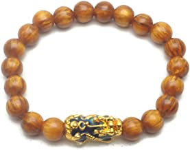 Pi Xiu Pi Yao Feng Shui Porsperity Bracelet Attract Wealth and Good Luck (#6Brown)