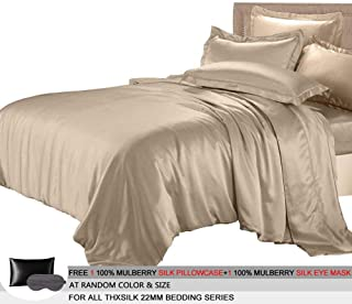 THXSILK Silk Duvet Cover Set 4 Piece, 22 Momme Silk Sheets, Luxury Bedding Sets - Ultra Soft, Machine Washable, Durable - 100% Top Grade Mulberry Silk - King Size, Light Coffee
