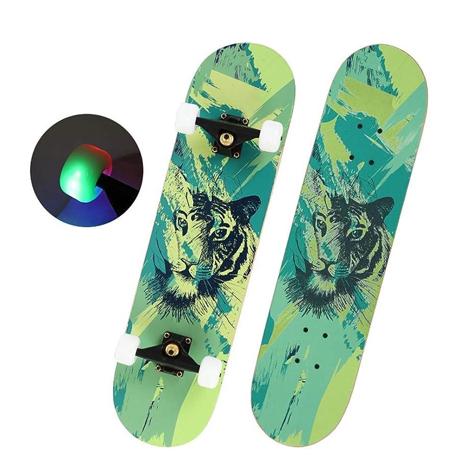 強制的地元空気スケートボード,初心者向けの完全なスケートボード,標準的なスケートボード31 '* 8',7レベルのメープルデッキプロスケートボード,ロングボードスケートボード