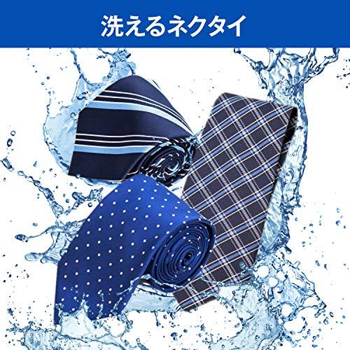 [アオキ] ネクタイ 絶対お得な洗えるネクタイ3点セット 洗濯ネット付 【選べるカラーバリエーション】ビジネス/就活/父の日 メンズ ASET18A900 ネイビー4 Free