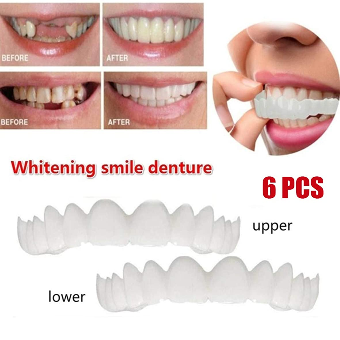 フォーク警報電極最新のベニアの歯の化粧品の歯ほとんどの人の歯のベニヤに適した一時的な笑顔の快適なフィット柔らかい歯の3組(下トップ)