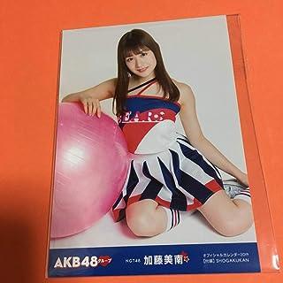【加藤美南】 公式生写真 AKB48グループ オフィシャルカレンダー2019 封入特典 (カレンダーは付属しません)...