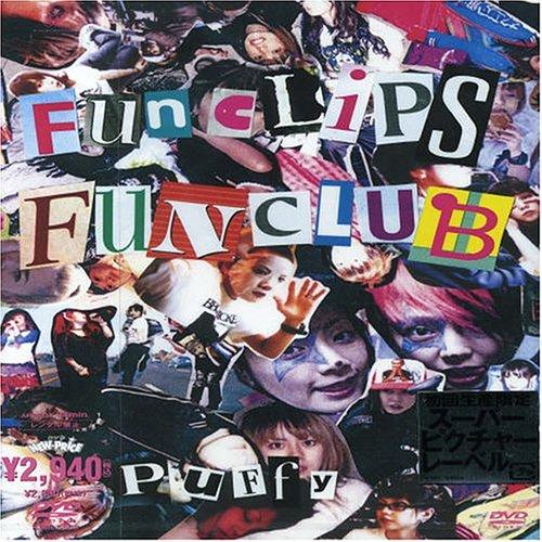 Fun Clips Fun Club [DVD] (2005) (japan import)