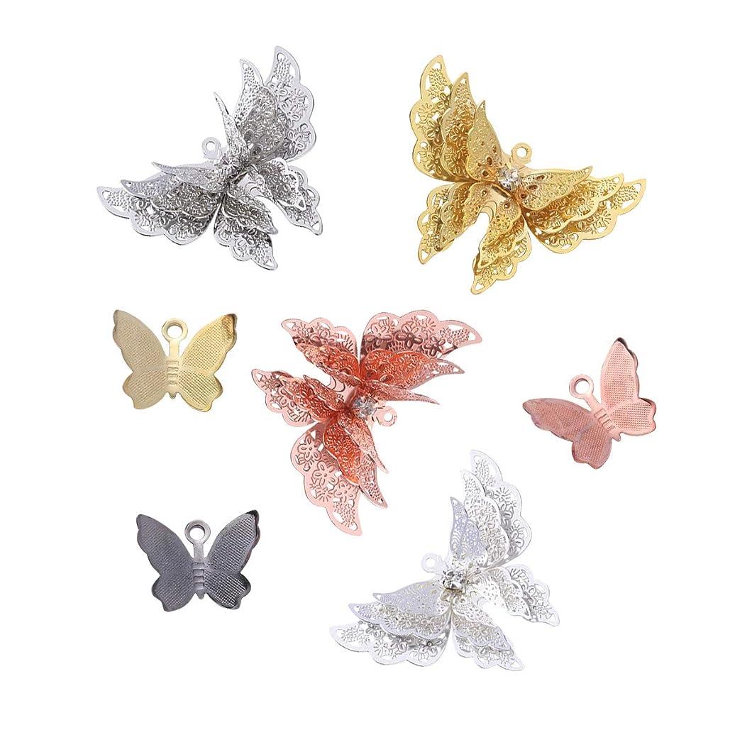 一掃するスタイルバリケードSUPVOX 7ピース混合蝶チャームペンダントクラフトジュエリー所見を作るアクセサリー用diyネックレスブレスレット