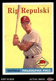 1958 Topps # 14 Rip Repulski Philadelphia Phillies (Baseball Card) Dean's Cards 5 - EX Phillies