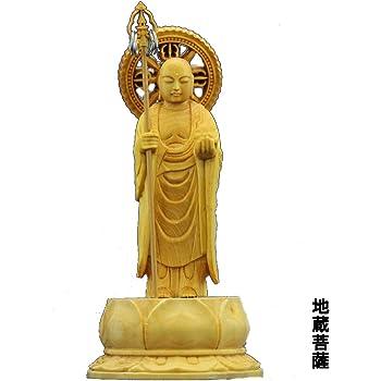 Amazon 木彫仏像/地蔵菩薩立像身丈2.5寸円光背(容器)蓮台柘植 ツゲ ...