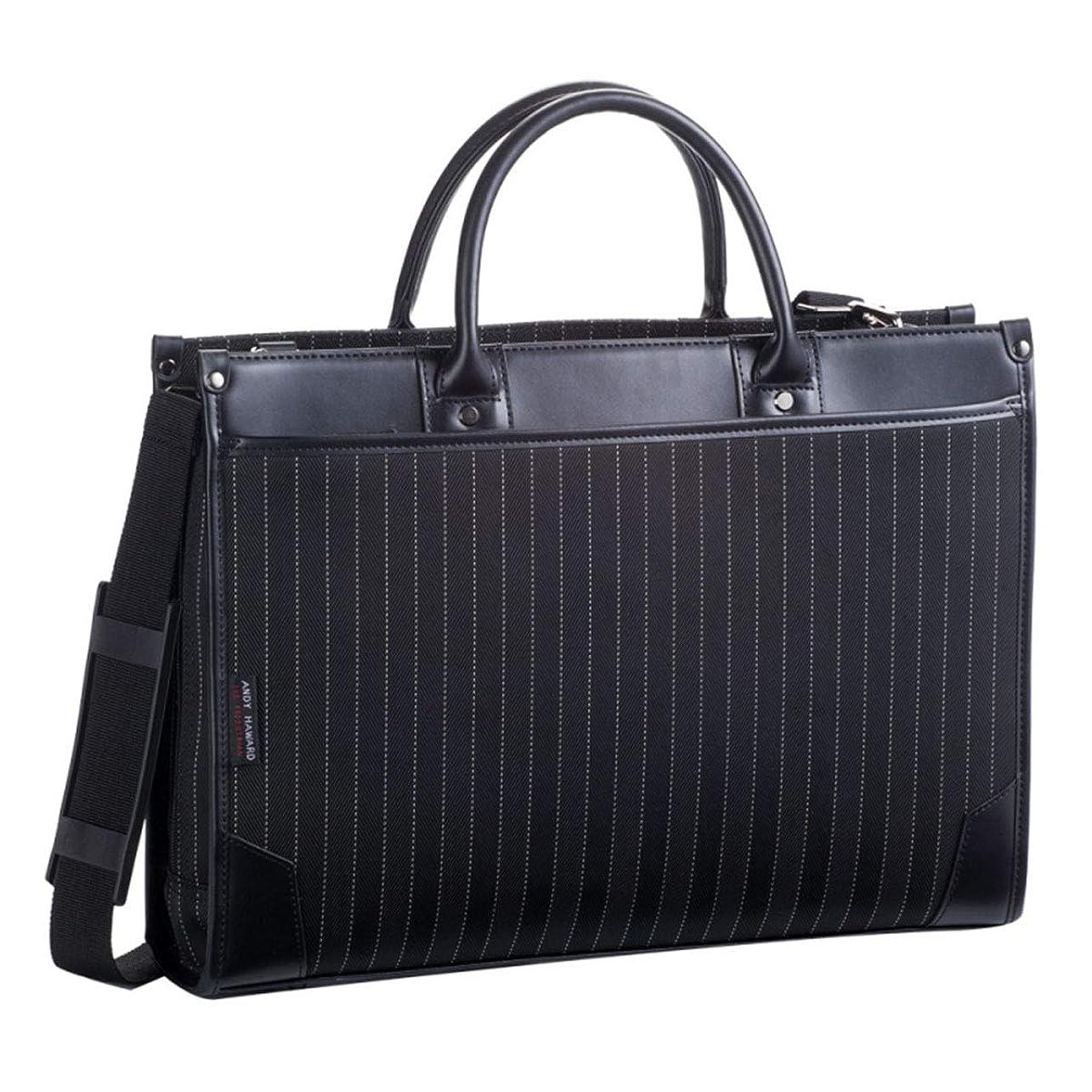 速報やりすぎ命令的アンディハワード ストライプ兼用ビジネスバッグ 黒
