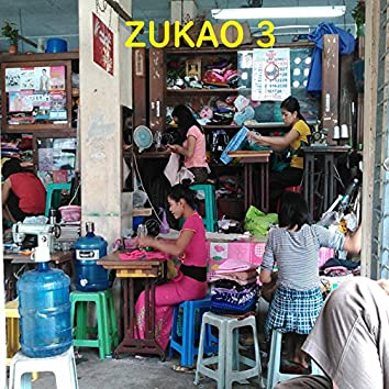 ZUKAO 3
