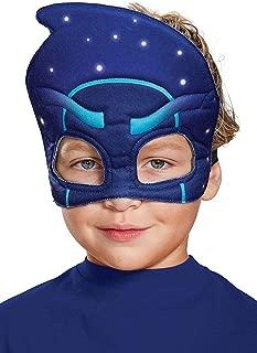 Night Ninja Classic Mask-