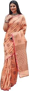 بلوزة نسائية هندية من النسيج القطني والكتان والحرير الساري للمناسبات الرسمية للمسلم الإسلامي الساري 6212