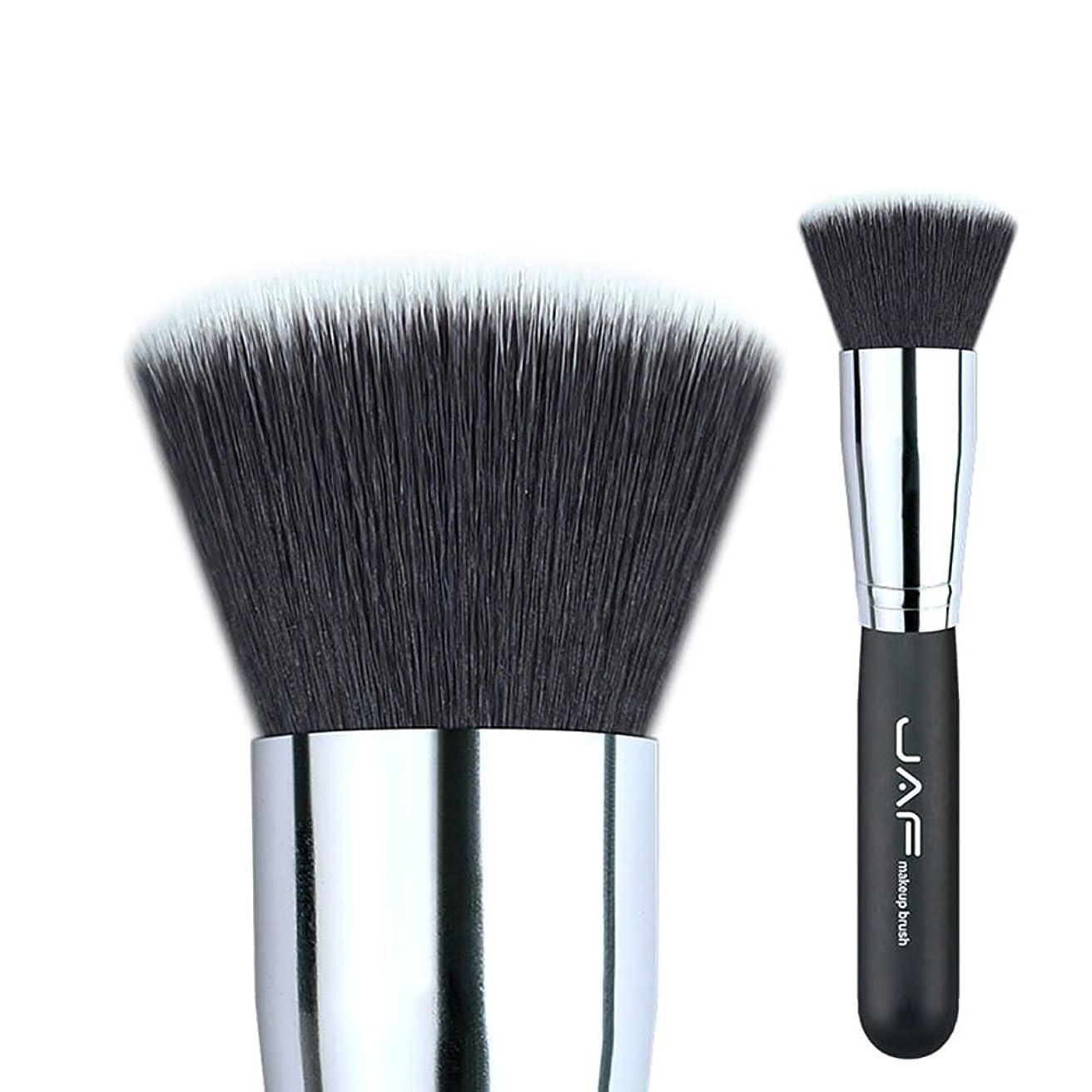 いつかポスト印象派嫌がる18SSYL 化粧筆 フラットトップ 歌舞伎ブラシ 特大 顔を作る 化粧ブラシ 柔らかい 合成タクロン髪 メイクアップ (Color : Black)