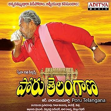 Poru Telangana (Original Motion Picture Soundtrack)