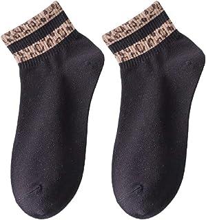 Calcetines de moda Calcetines de algodón leopardo, calcetines deportivos para hombres damas y niños calcetines y botines deportes calzado ventilación gimnasio, tenis correr uso diario