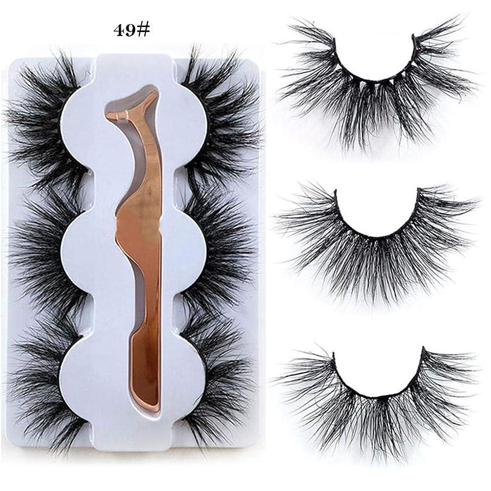 Viugreum つけまつげ 6Dミンクつけまつ毛 3ペア 自然 濃密 メイクアップ ナチュラル 長持ち 100%手作り 繊細 柔らかい まつげ 超軽量毛 上品