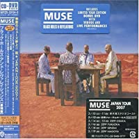 Black Holes & Revelations by Muse (2007-02-21)