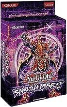 YuGiOh! Samurai Assault Special Edition Box: (3 Packs + Elder of the Six Samurai Super Rare Promo)