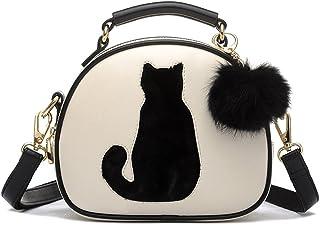 0c69e0a0b3 les femmes du cuir round sac à main sac à l'épaule cartable mignon petit