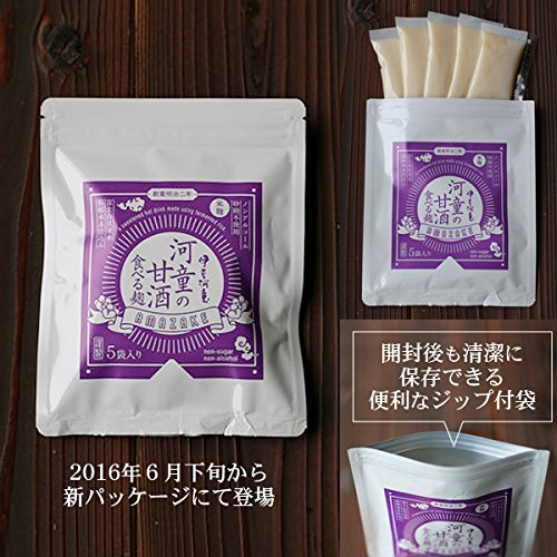 河童の甘酒糀甘酒30g×30個ノンアルコール砂糖不使用たべる糀ローカロリー麹米糀