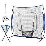 Soozier 7.5'x7' Baseball Practice Net Set w/Catcher Net & Tee Stand, Pitching, Fielding, Practice Hitting, Batting, Backstop, Training Aid, Portable Training Equipment