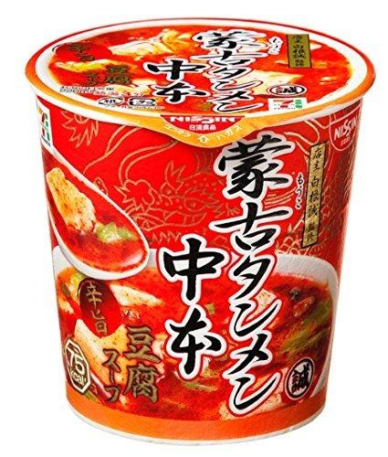 セブンプレミアム 蒙古タンメン中本 辛旨豆腐スープ 18g 【6個セット】