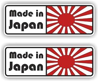 folien zentrum 2X Made in Japan Aufkleber Shocker Hand Auto JDM Tuning OEM Dub Decal Stickerbomb Bombing Sticker Illest Dapper Fun Oldschool