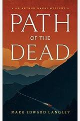 Path of the Dead (The Arthur Nakai Mysteries Book 1) Kindle Edition