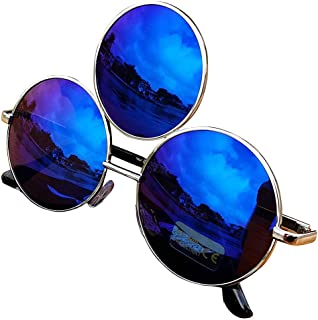 Trippy Lights Third Eye Sunglasses Polarized Reflective Mirrored Dark Blue Lens