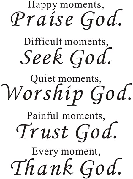 Decalmile Every Moments Thank God Christian Poem Quotes Wall Decals Black Wall Letters Stickers Wall Art Living Room Bedroom Church Decor