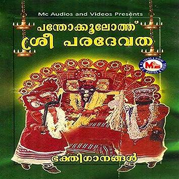 Panthokoolothu Sree Paradevatha